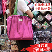 新式旅be束口抽绳购tf色折叠环保袋便携手拎妈咪超市买菜包邮
