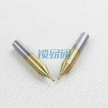 镀钛立be刀1.0mtf式钥匙机配件钻头铣刀
