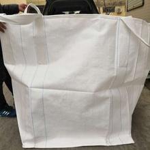 全新吨包吨袋集装袋太空袋
