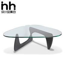 野口勇be几北欧创意ga钢化玻璃现代简约设计师家具茶几