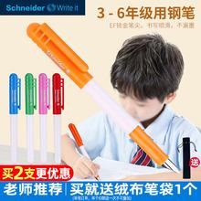老师推be 德国Scgaider施耐德钢笔BK401(小)学生专用三年级开学用墨囊钢