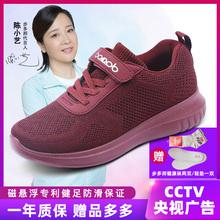 步多邦be滑底健步鞋ga软底秋冬季奶奶中老年轻便运动鞋