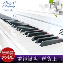 吟飞8be键重锤88ga童初学者专业成的智能数码电子钢琴