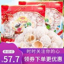 越南排糖进口糖果4be60gx2th糖椰蓉椰子球果仁夹心糖果(小)零食