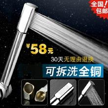不锈钢增压花洒喷be5全铜通用th可拆洗热水器沐浴龙头带软管
