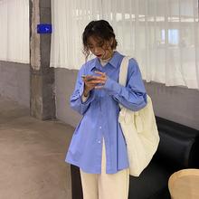 安酒月be衣女士长袖th1春装新式盐系宽松设计感上衣蓝色叠穿衬衫