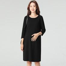 孕妇职业装2021be6秋新式黑th款工作服中长式春装时尚连衣裙