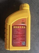 增程器专用 防冻机油 机