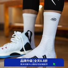 NICbeID NIan子篮球袜 高帮篮球精英袜 毛巾底防滑包裹性运动袜