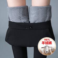 纯羊绒be加厚加绒冬el显瘦中年女裤保暖外穿打底裤羊毛绒棉裤