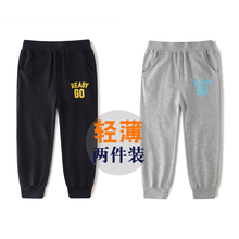 [beyon]2件男童运动裤儿童裤子夏