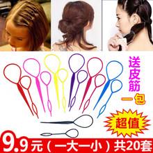 扎头发神器韩国儿童盘发器