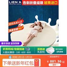 泰国天be乳胶圆床床on圆形进口圆床垫2米2.2榻榻米垫