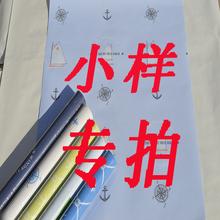进口现be壁纸特价无on纸PVC蚕丝等材质家装工程墙纸(小)样专拍
