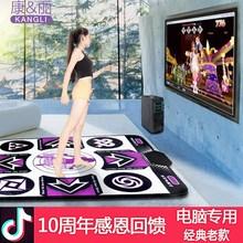 康丽中be高清单的电on支持下载运动跑步跳舞机家用