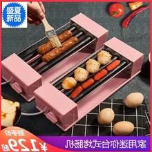 烤狗机be夜架。紫番on煎肠机热市滚筒早餐机神器烤肉