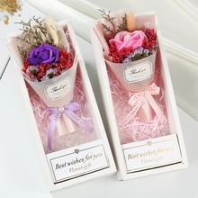 创意生be情的节礼物on女生伴手礼高档客户实用年会(小)礼品活动