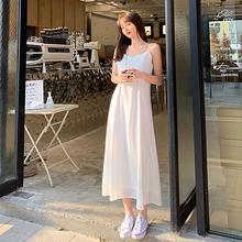 [beyon]吊带裙新款女夏中长款雪纺