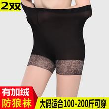 [beyon]丝袜女春秋中厚防狼袜大码