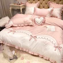 四件套纯棉全棉可bf5粉色少女tj荷叶边结婚床单被套床上用品