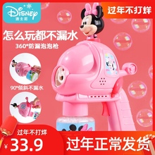 迪士尼bf宝宝全自动sw红玩具不漏水少女心ins照相机枪