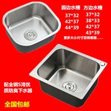 厨房水盆单槽304不锈钢家用洗bf12盆加厚so池(小)号正品套餐
