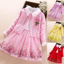 女童洋bf连衣裙两件wb装加绒加厚宝宝毛衣(小)女孩公主裙子套装
