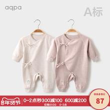 aqpbg新生儿和尚co连体衣外出服家居春秋冬0-3-6个月带绒保暖