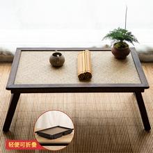 实木竹bg阳台榻榻米on折叠日式茶桌茶台炕桌飘窗坐地矮桌