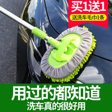 可伸缩bg车拖把加长on刷不伤车漆汽车清洁工具金属杆