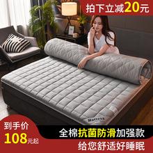 罗兰全bg软垫家用抗qc透气防滑加厚1.8m双的单的宿舍垫被