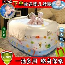 新生婴bg充气保温游qc幼宝宝家用室内游泳桶加厚成的游泳
