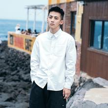 BDCT原创 潮牌宽松白衬bh10男长袖wm纯棉男士白色衬衣免烫