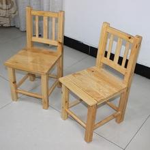 全实木bh童椅柏木靠xd宝椅凳子幼儿园(小)椅子