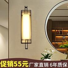新中式bh代简约卧室yd灯创意楼梯玄关过道LED灯客厅背景墙灯