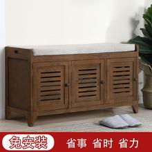 美式实bi换鞋凳门口en鞋柜鞋架家用收纳凳坐凳布艺整装