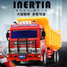 大号耐bi惯性工程车ua卡车货车挖掘机搅拌车宝宝玩具汽车模型
