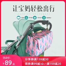 婴儿车bi包妈咪包多uo容量外出挂推车包袋母婴手提单肩斜挎包
