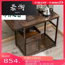 茶台可bi动茶几家用ui茶水架茶车客厅阳台泡茶架茶具置物架子