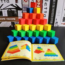 蒙氏早bi益智颜色认en块 幼儿园宝宝木质立方体拼装玩具3-6岁