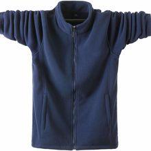 春秋季bi绒卫衣大码en松开衫运动上衣服纯色休闲摇粒绒外套男