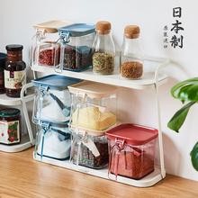 日本进bi厨房组合套en调味料罐子盐糖味精收纳盒置物架