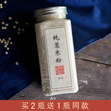 璞诉 bi粉薏仁粉熟li杂粮粉早餐代餐粉 不添加蔗糖