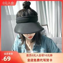 遮阳帽bi夏季韩国uli帽遮脸无顶骑车防紫外线空顶太阳夏天帽子