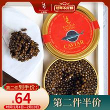 卡露伽bi年生施氏鲟li即食千岛湖黑鱼籽酱罐头10g食品美食
