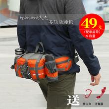 火杰户bi腰包多功能li备男女式登山运动旅游水壶骑行背包防水