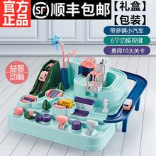 (小)火车轨道车停车场儿童抖bi9汽车闯关li智男孩5玩具3岁玩具