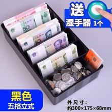 收钱盒bi钱收纳盒简li钱箱收式票据箱格子桌面现金纸币