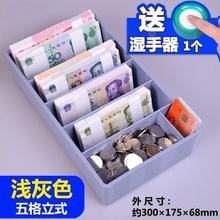 5格商bi抽屉内收银li桌面硬币零钱收纳盒抽屉整理架超市家用