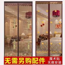 夏季魔bi贴粘贴加密li门纱窗卧室家用隔断免打孔帘子